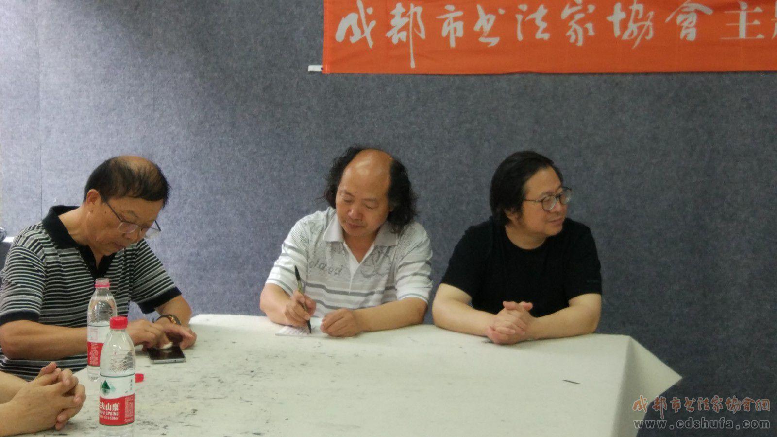 """成都市书法家协会""""大学习、大讨论、大调研""""活动走进锦江书协"""