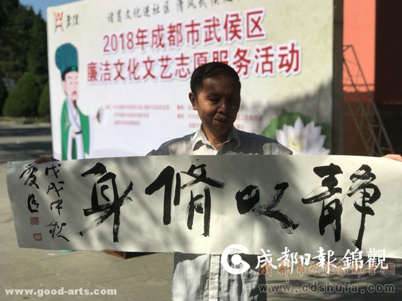 """法国游客跟着中国书法家写""""廉""""字!武侯区开展诸葛廉洁文化活动"""