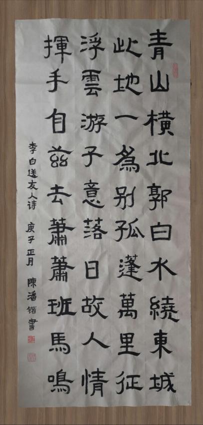 """武侯书法学子""""心系武汉 抗击疫情""""主题书法展"""