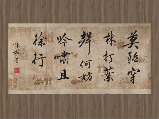 """成都市武侯区书法教师""""心系武汉 抗击疫情""""主题书法展"""