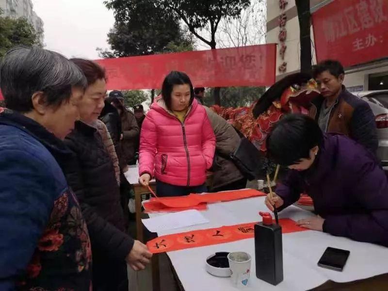 锦江区送春联送万福惠民活动走进柳江街道锦馨家园