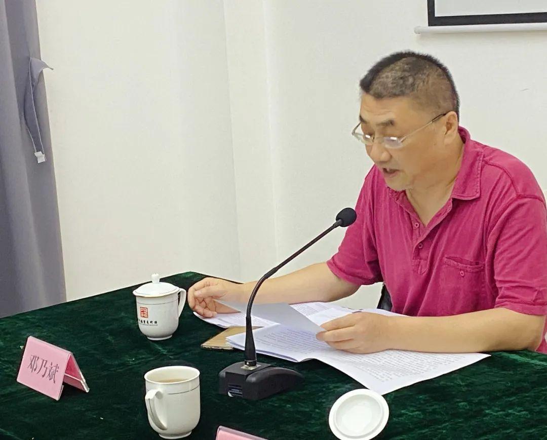 成都市成华区美协、书协召开第二届理事会第五次会议