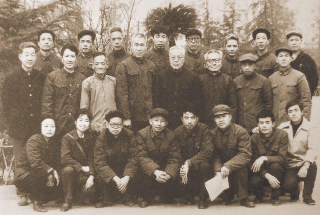 曹建 | 徐无闻先生与西南大学书法学科建设