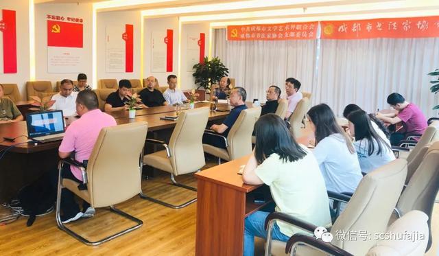 2020年中国书协全国基层书法骨干培训班(线上)在四川顺利开班 - 四川书法家网