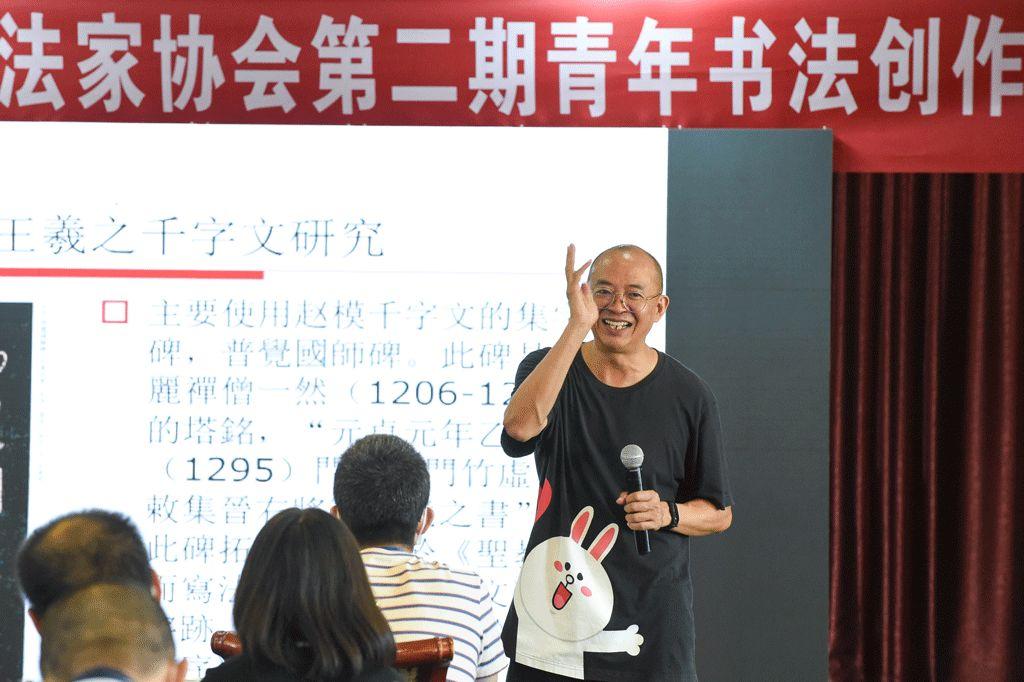 """专题报道⑩ """"国学修养与书法·四川省书法家协会第二期青年书法创作骨干研习班""""在成都举行结业典礼"""