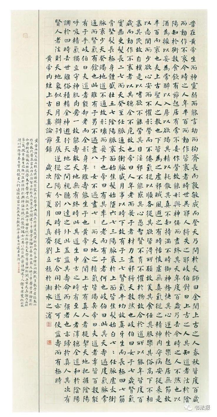 彭洪顺:国展投稿12条军规