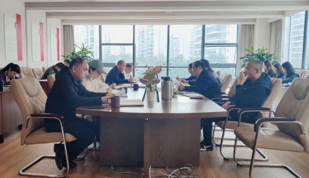 动态 | 成都市文联召开会议专题传达学习党的十九届五中全会精神