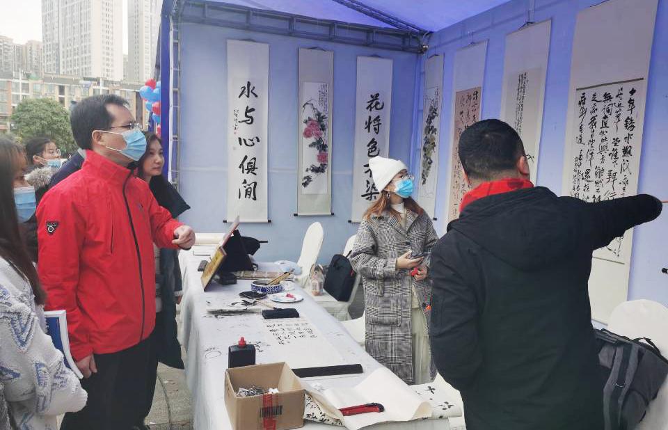 蒲江县书画家协会受邀入高校参展传统文化艺术周