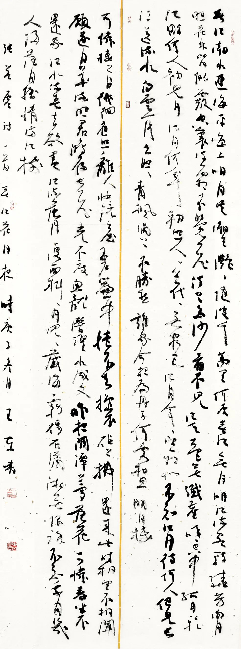 """水墨崃山2021""""宜府春""""杯诗书画印艺术作品展 公告"""