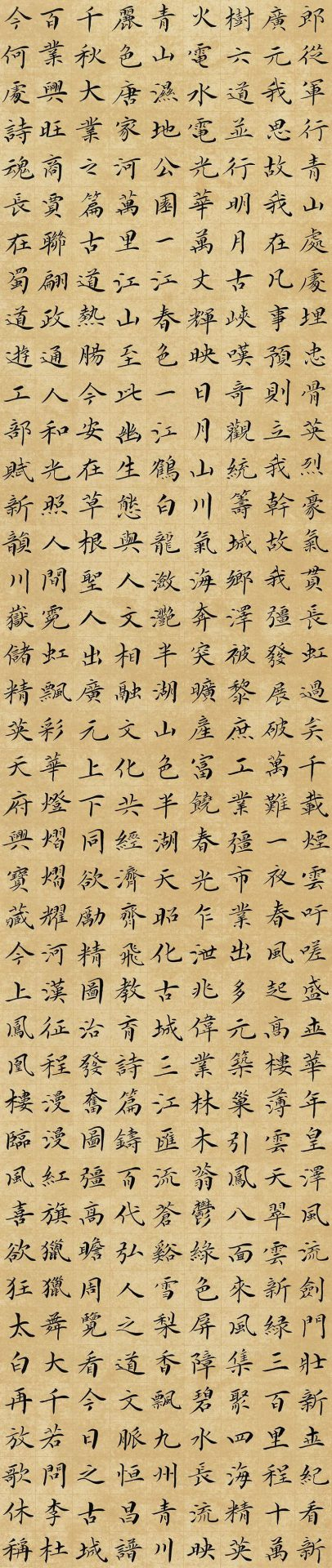 """展讯   """"德维致远杯""""回望故乡——康氏父子三人书画展"""