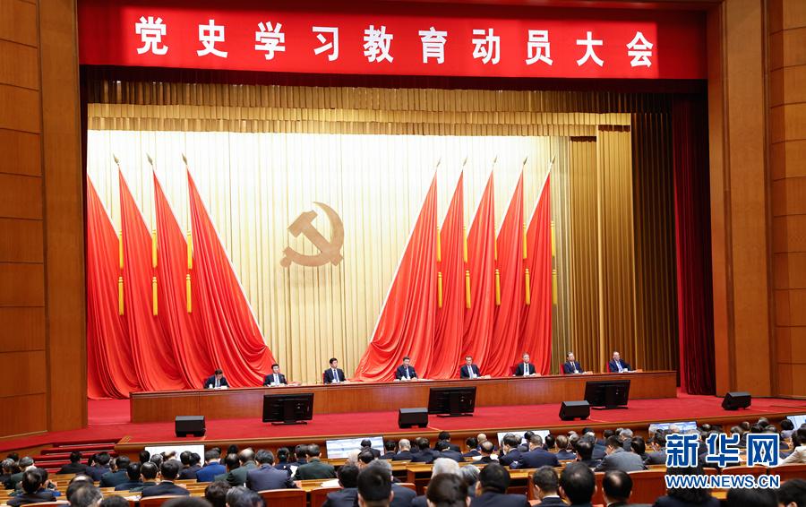 习近平:学党史悟思想办实事开新局 以优异成绩迎接建党一百周年