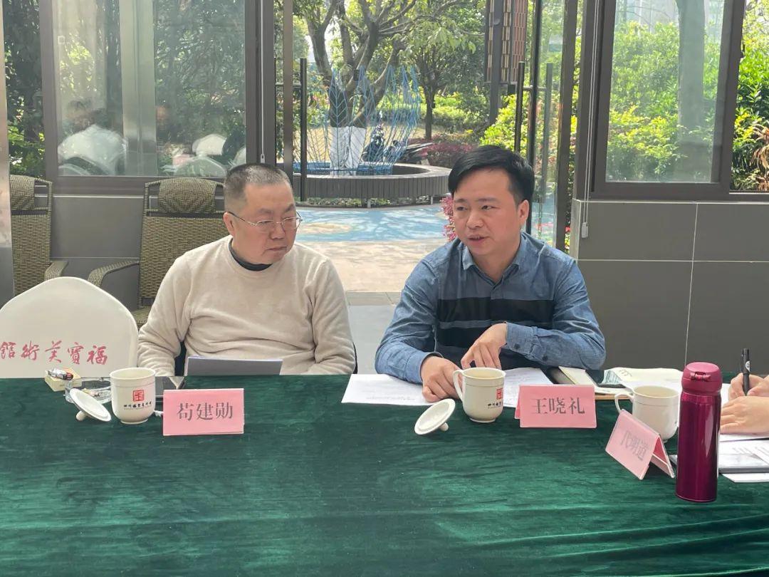 【协会快讯】成都市成华区美术家协会、书法家协会召开二届十次主席团会议