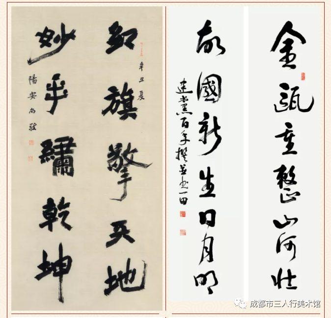 """""""水墨崃山""""邛崃市庆祝中国共产党成立100周年诗文书画作品展即将开幕啦!"""