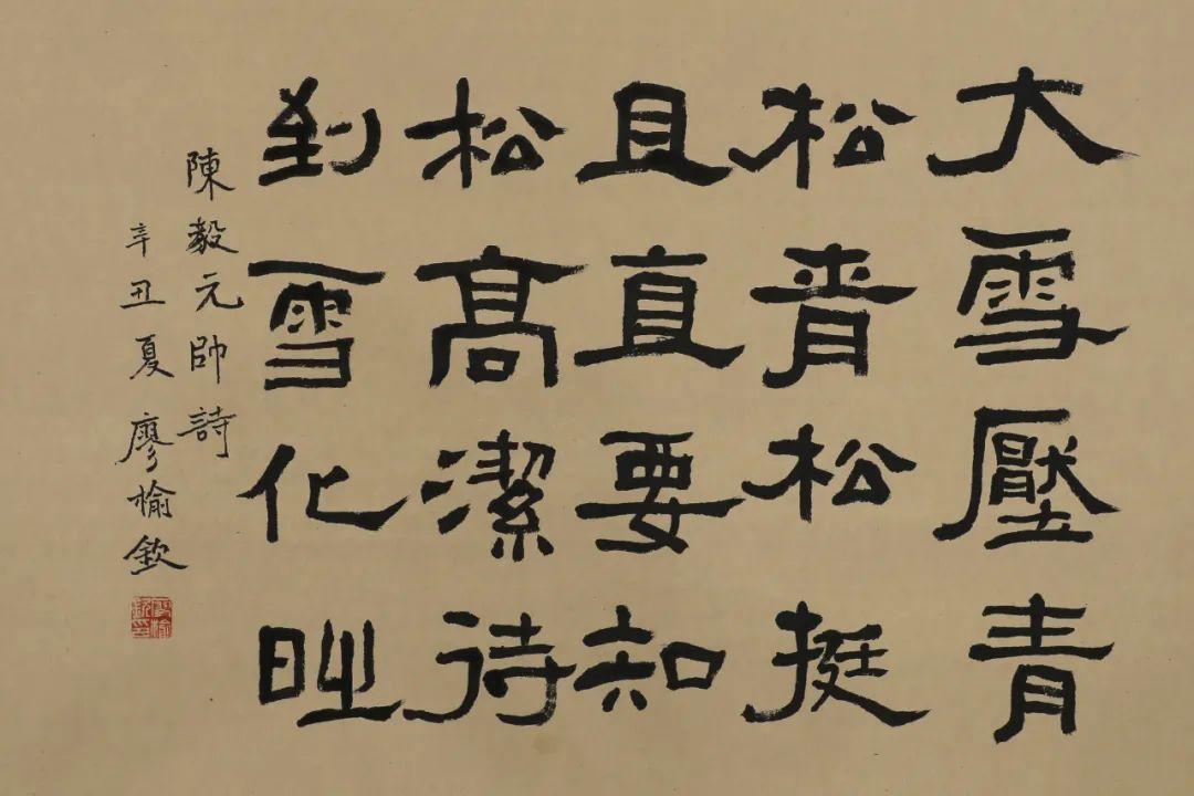 翰墨飘香庆六一 童心向党贺华诞——庆祝建党100周年 成都青少年儿童书写百米长卷活动举行