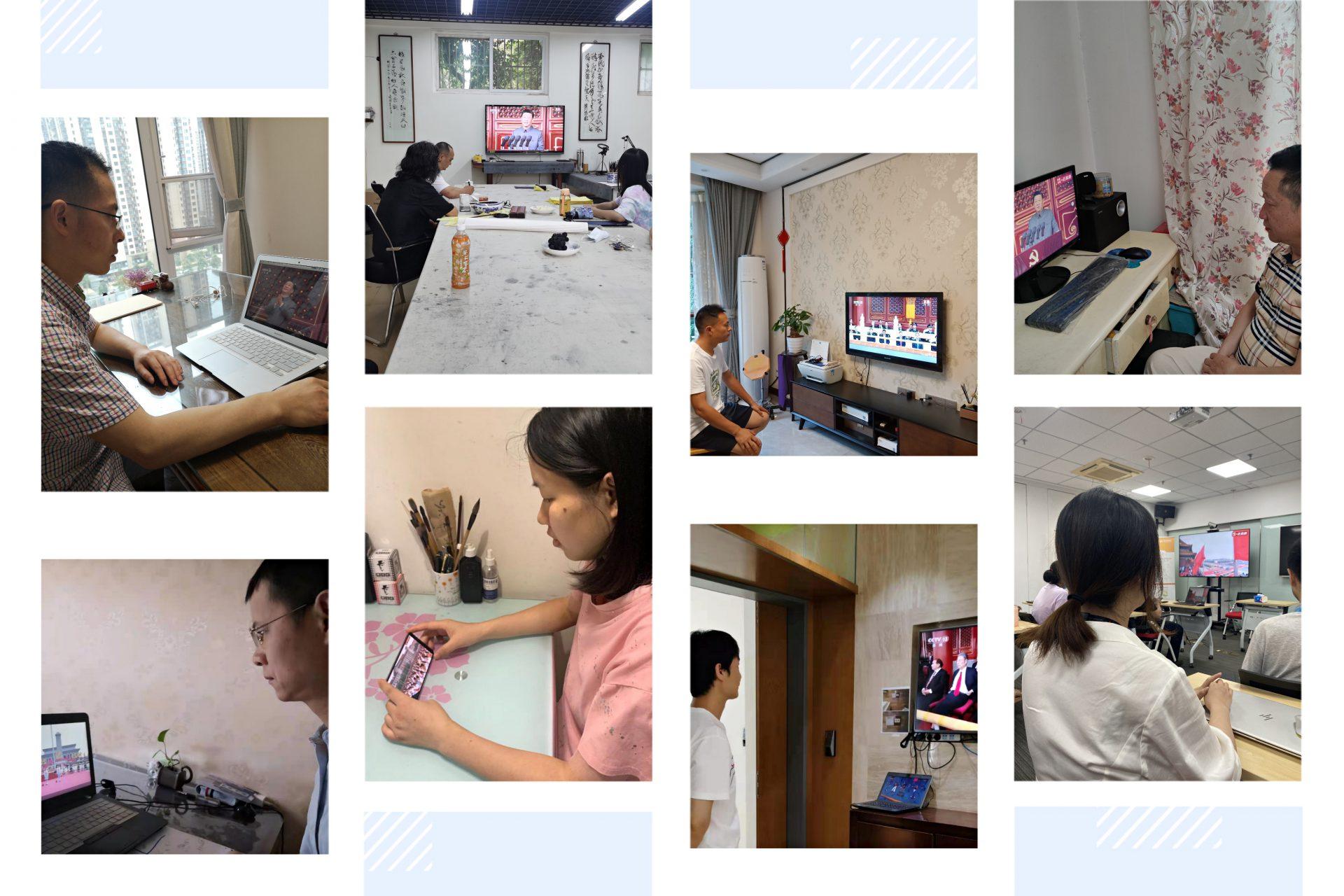 中共成都市书法家协会支部组织《庆祝中国共产党成立100周年系列活动》学习交流活动